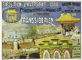 Taking the train through Europe – Poster on luxurious travel around 1900
